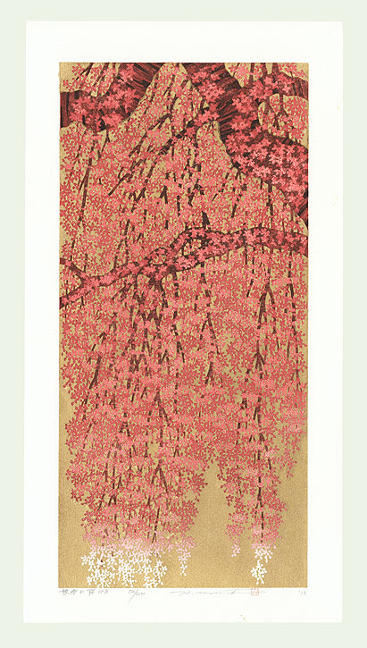 Weeping Cherry 18 B, 2013 by Hajime Namiki (born 1947)