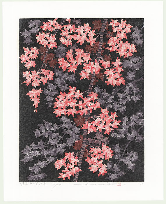Weeping Cherry 16 B, 2012 by Hajime Namiki (born 1947)