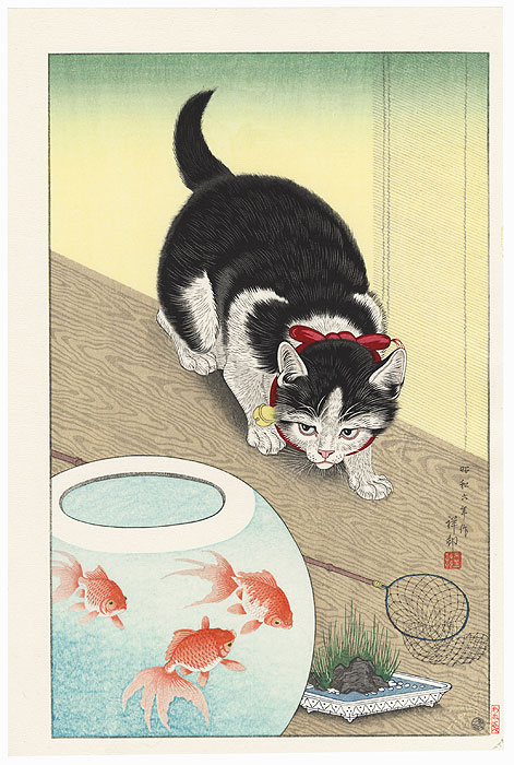 Cat and Bowl of Goldfish, 1933 by Ohara Koson (Shoson) (1877 - 1945)
