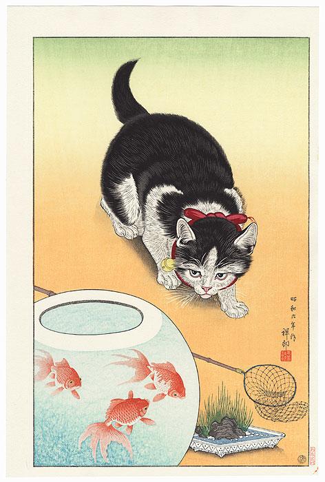 Cat and Bowl of Goldfish by Ohara Koson (Shoson) (1877 - 1945)