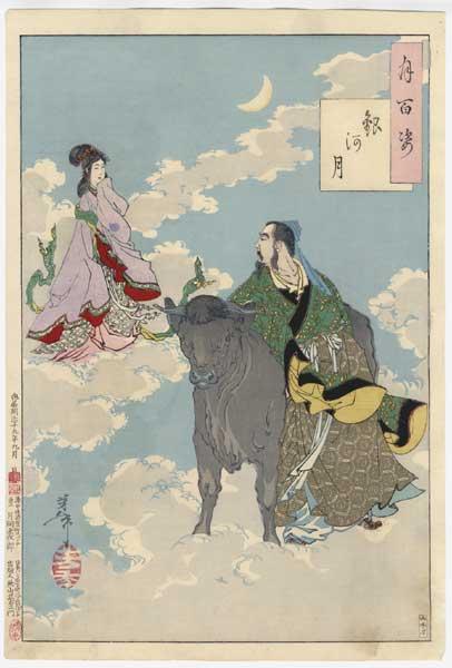 tanabata in china