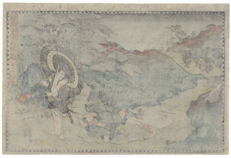 The 47 Ronin, Act 5: The Yamazaki Highway by Toyokuni III/Kunisada (1786 - 1864)
