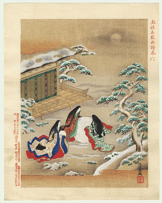 Beauties Building a Snowman by Meiji era artist (after Tosa Mitsuoki)