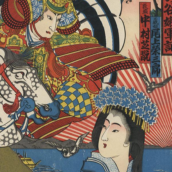 Ichi-no-Tani Futaba Gunki by Meiji era artist (unsigned)