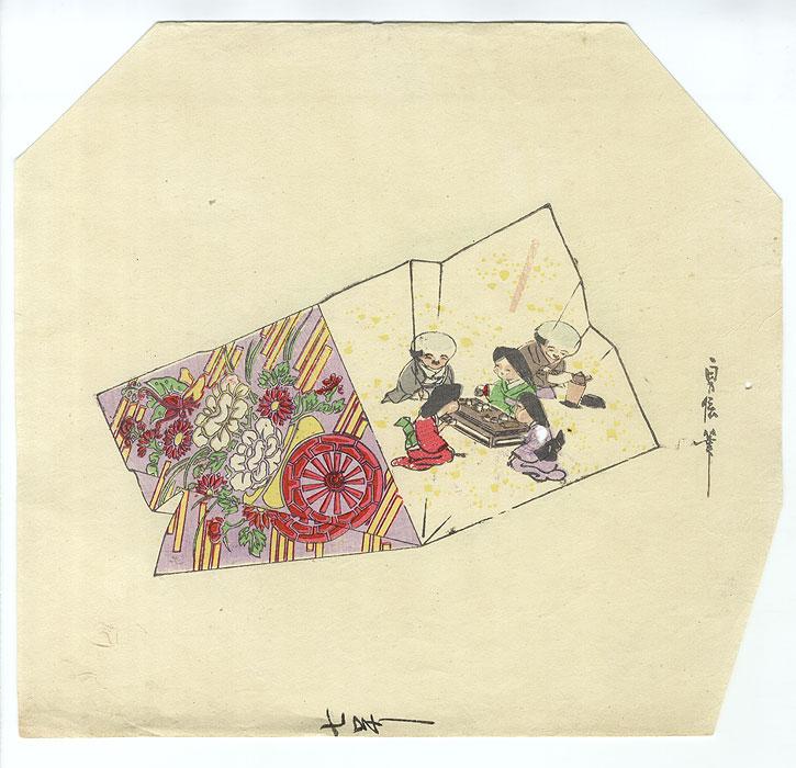 Ultimate Clearance - $14.50 by Sadanobu (active circa 1730s)