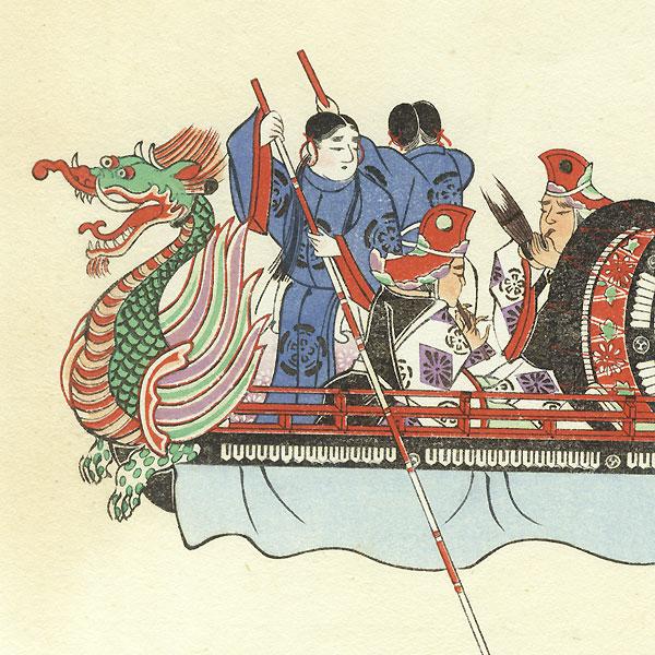 Ultimate Clearance - $14.50 by Edo era artist (not read)