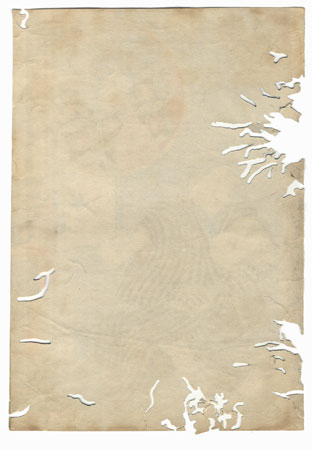Ultimate Clearance - $14.50 by Kuniyoshi (1797 - 1861)