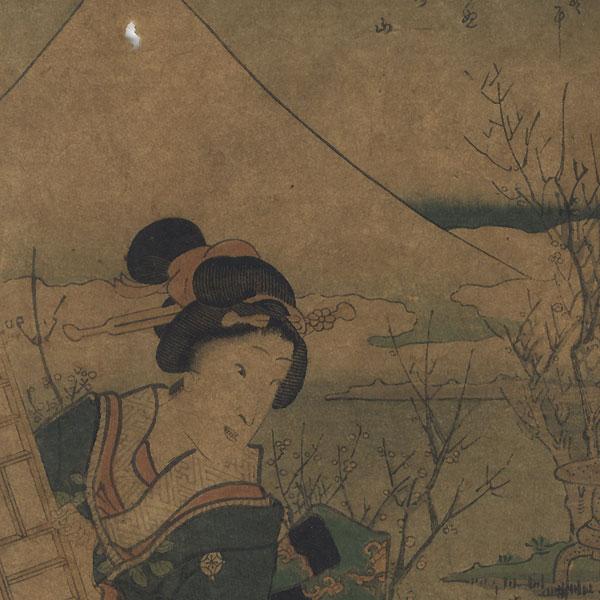 Ultimate Clearance - $14.50 by Kunichika (1835 - 1900)