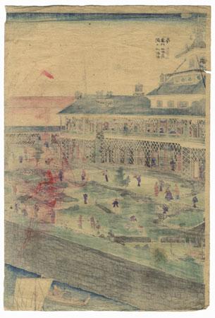 Ultimate Clearance - $14.50 by Kuniteru II (1829 - 1874)