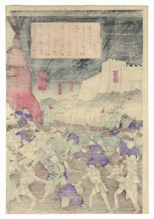 Ultimate Clearance - $14.50 by Meiji era artist (unsigned)