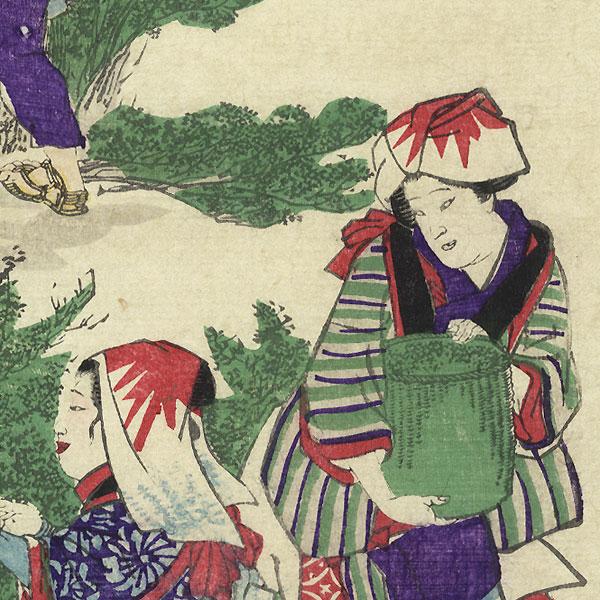 Ultimate Clearance - $14.50 by Meiji era artist (not read)
