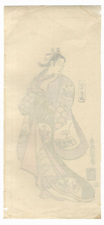 Offered in the Fuji Arts Clearance - only $24.99! by Kiyomasa (1776 - 1817)