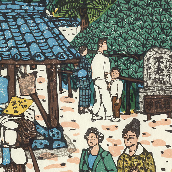 Drastic Price Reduction Moved to Clearance, Act Fast! by Kadowaki Shunichi (1913 - 2005)