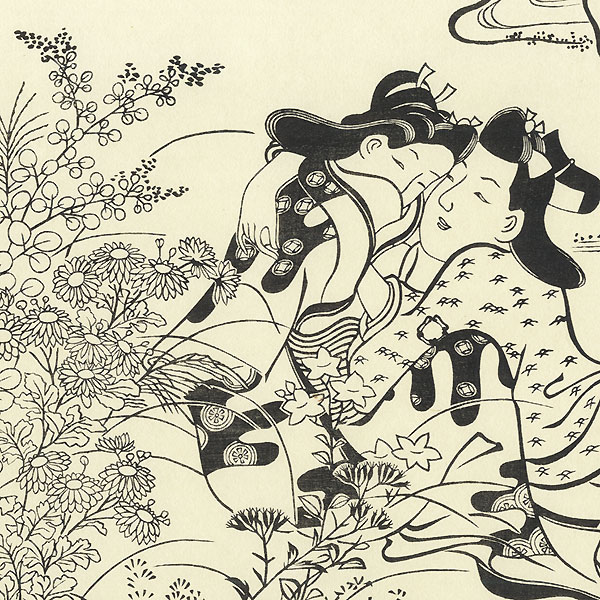 Offered in the Fuji Arts Clearance - only $24.99! by Moronobu (1618 - 1694)
