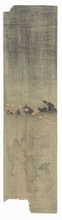 Offered in the Fuji Arts Clearance - only $24.99! by Shin-hanga & Modern artist (not read)