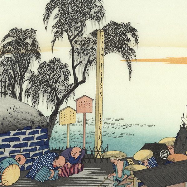 Offered in the Fuji Arts Clearance - only $24.99! by Hiroshige (1797 - 1858)
