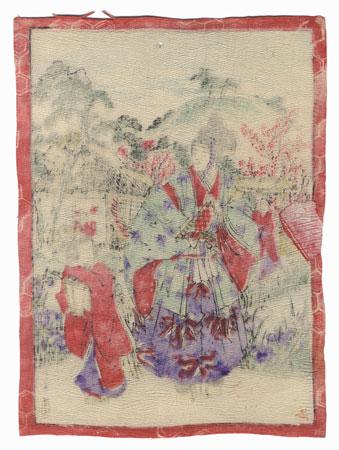 Ultimate Clearance - $14.50! by Meiji era artist (not read)