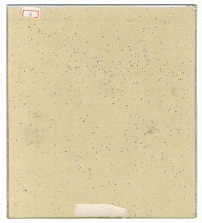 Ultimate Clearance - $14.50! by Shin-hanga & Modern artist (not read)