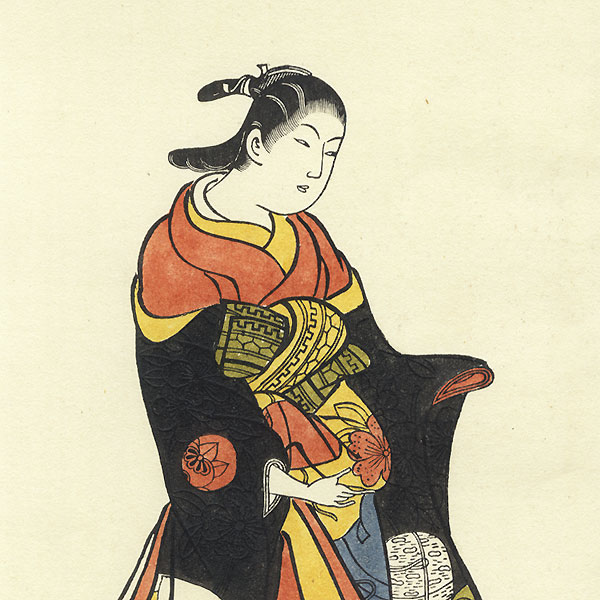 Ultimate Clearance - $14.50! by Shigenaga (circa 1697 - 1756)