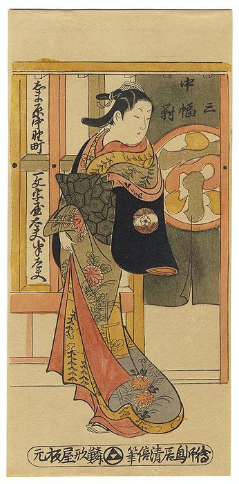 Ultimate Clearance - $14.50! by Kiyomasu II (1706? - 1763?)