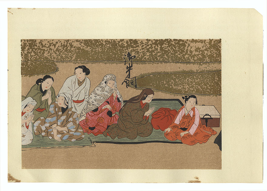 Ultimate Clearance - $14.50! by Early Japanese artist (not read)