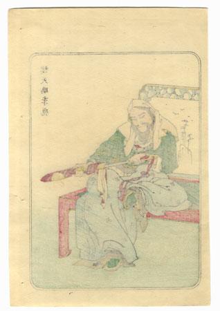 Warrior Unsheathing a Sword by Hokkei (1780 - 1850)