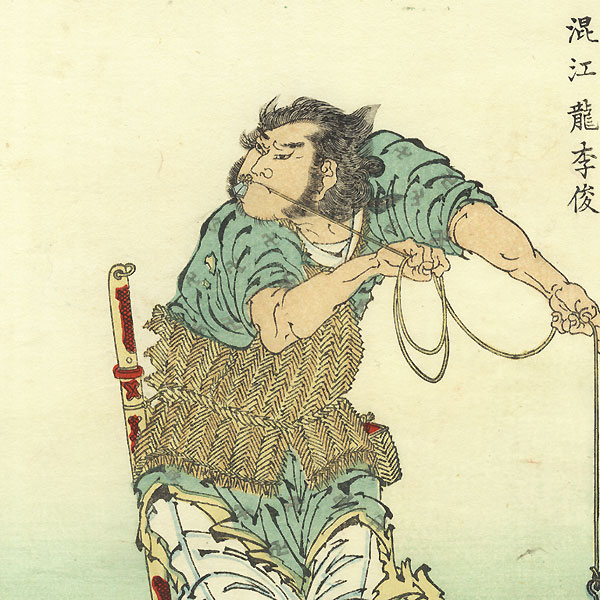 Boatman with an Oar and Warrior with a Hook on a Rope by Hokkei (1780 - 1850)