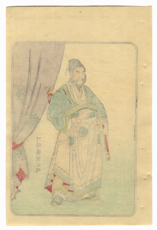 Nobleman in an Interior by Hokkei (1780 - 1850)