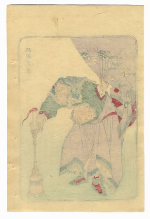 Man with a Candlestick by Hokkei (1780 - 1850)