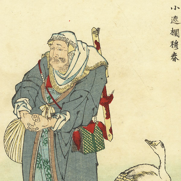 Traveler and Geese by Hokkei (1780 - 1850)