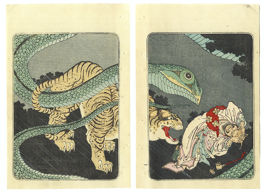 Tiger and Giant Snake Menacing a Man by Hokkei (1780 - 1850)