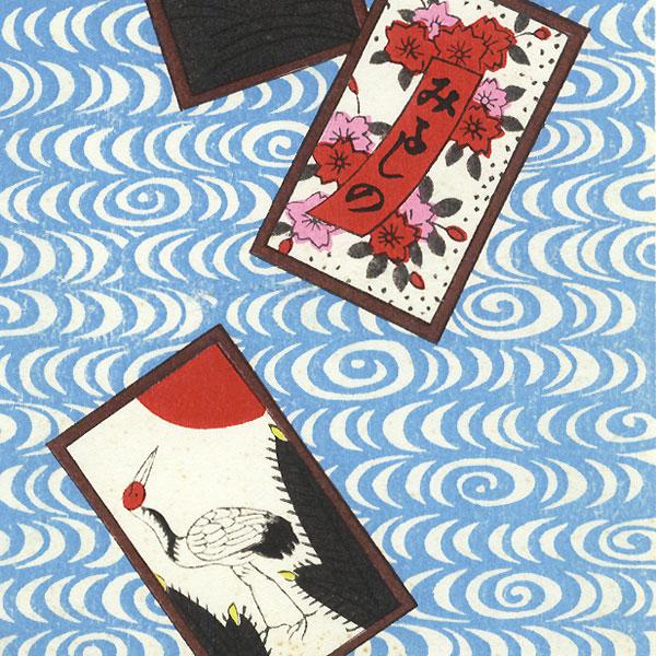Ultimate Clearance - $14.50! by Shin-hanga & Modern artist (unsigned)