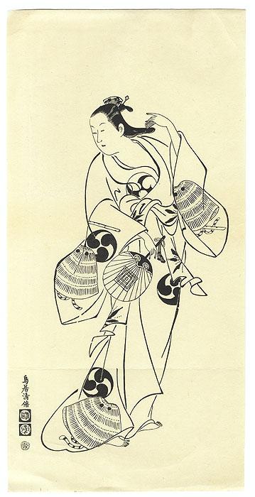 Ultimate Clearance - $14.50 by Kiyomasu I (active circa 1696 - 1716)