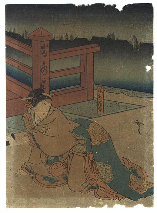 Ultimate Clearance - $14.50! by Hirosada (active circa 1847 - 1863)
