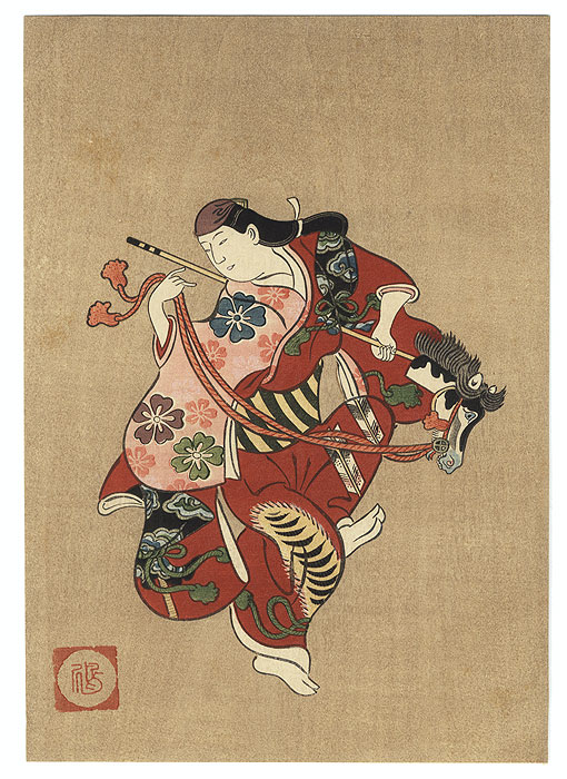Ultimate Clearance - $14.50! by Edo era artist (not read)