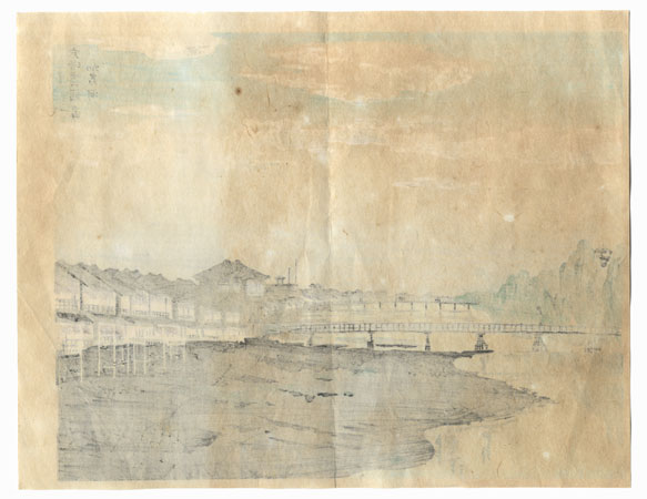 Offered in the Fuji Arts Clearance - only $24.99! by Tokuriki (1902 - 1999)