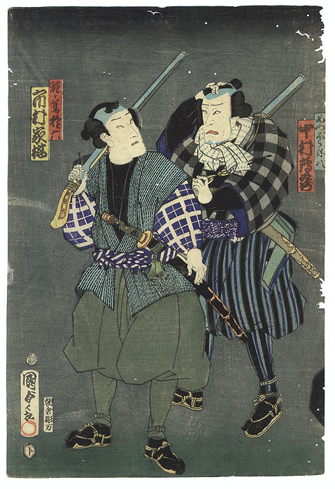 A Clearance Opportunity! Meiji or Edo era Original by Kunisada II (1823 - 1880)