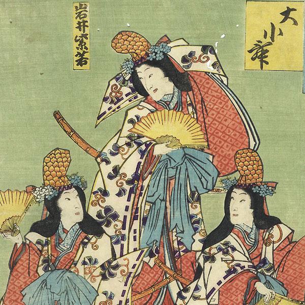 A Clearance Opportunity! Meiji or Edo era Original by Kunisada II (1823 - 1880)