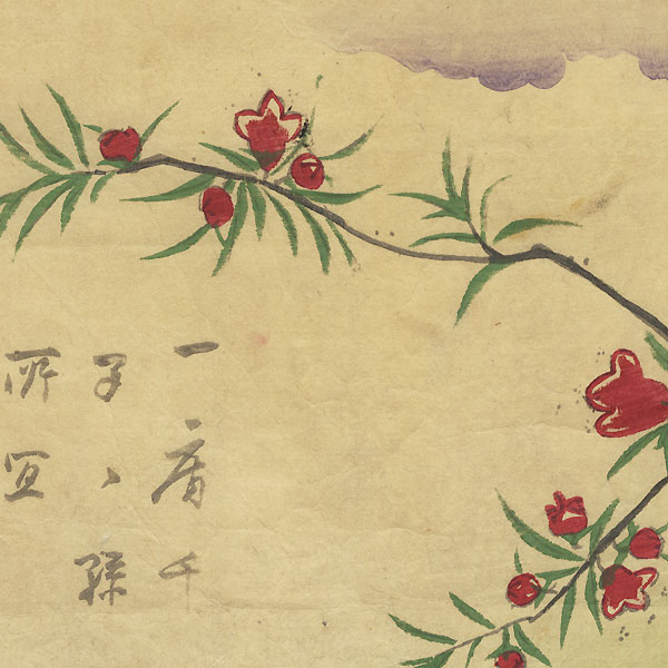 A Clearance Opportunity! Meiji or Edo era Original by Meiji era artist (not read)