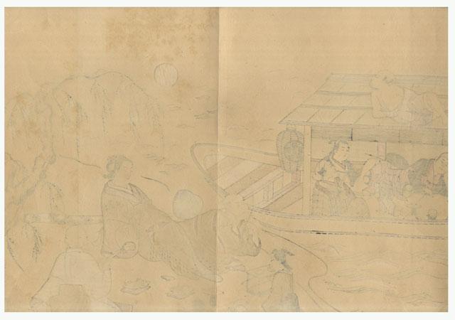 Ultimate Clearance - $14.50! by Masanobu (circa 1686 - 1764)