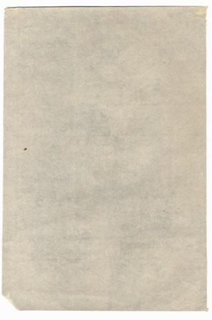 Ultimate Clearance - $14.50! by Kuniyasu (1794 - 1832)