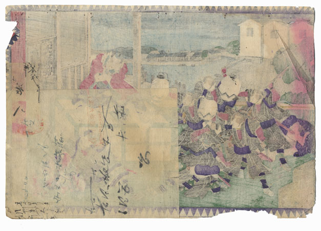 Drastic Price Reduction Moved to Clearance, Act Fast! by Kuniteru II (1829 - 1874)