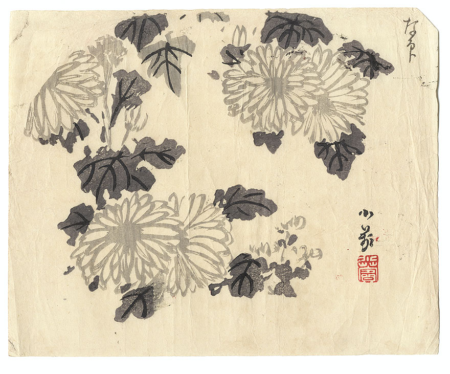 Ultimate Clearance - $14.50! by Meiji era artist (not read)