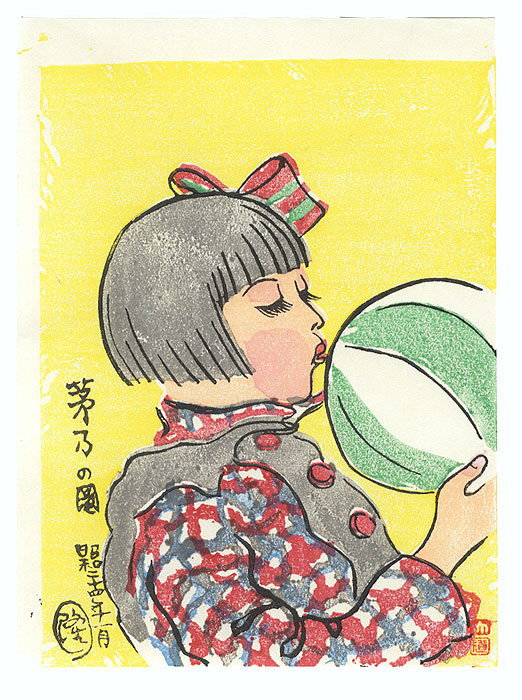 A Clearance Opportunity! Shin-hanga & Modern era Original by Kato Daido