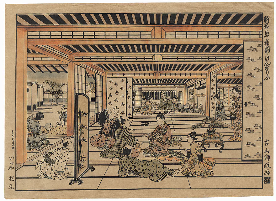 A Game of Ken in a Parlor in the New Yoshiwara by Moromasa (1712 - 1772)