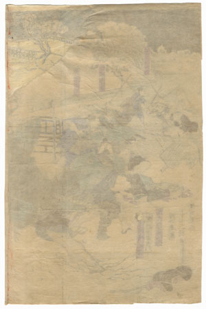 Offered in the Fuji Arts Clearance - only $24.99! by Yoshitoshi (1839 - 1892)