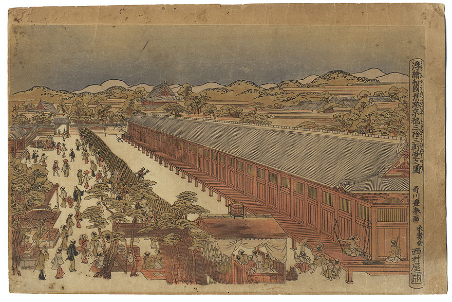Fine Old Reprint Clearance! A Fuji Arts Value by Toyoharu (1735 - 1814)