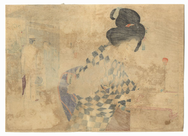 A Clearance Opportunity! Meiji or Edo era Original by Meiji era artist (not read)