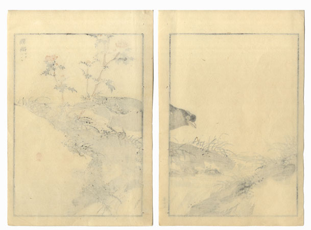 Offered in the Fuji Arts Clearance - only $24.99! by Bairei (1844 - 1895)