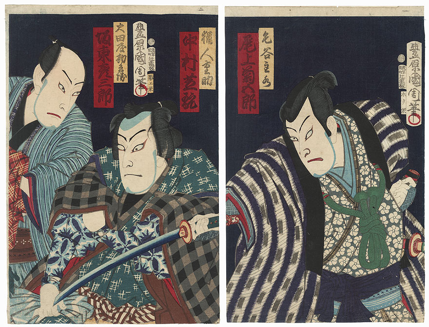 Fuji Arts Overstock Diptych - Exceptional Bargain! by Kunichika (1835 - 1900)
